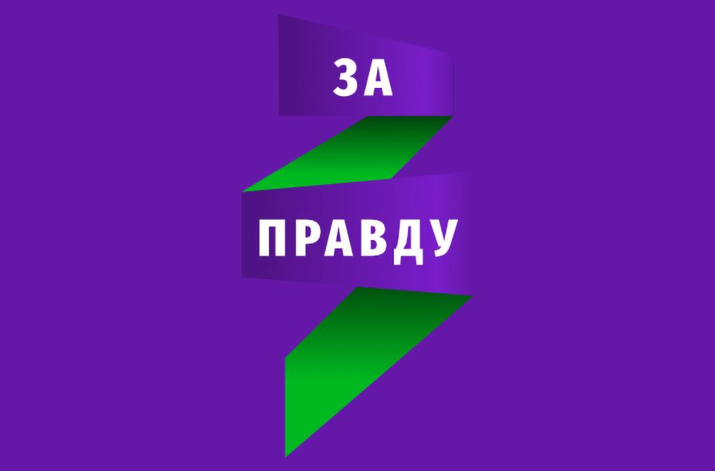 Захар Прилепин откроет предвыборный штаб партии ЗА ПРАВДУ в Воронеже