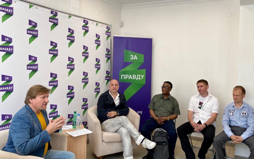 Захар Прилепин открыл предвыборный штаб в Воронеже