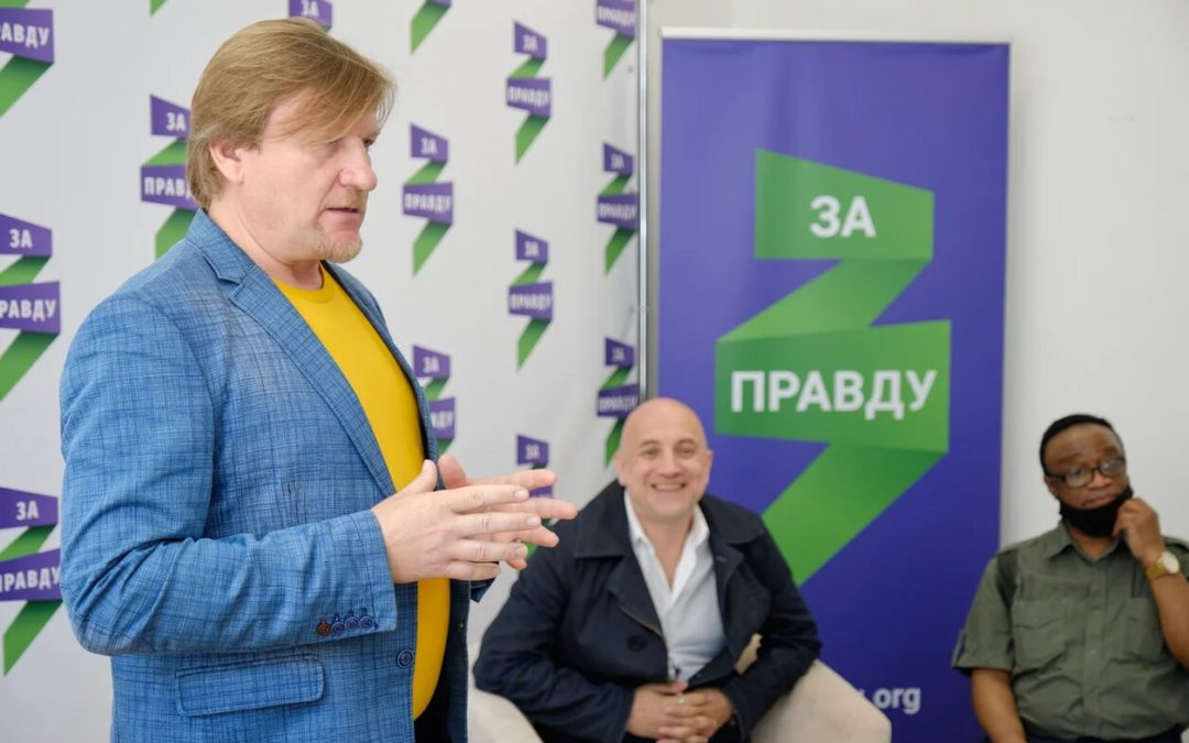 Знакомство с кандидатом – Николай Сапелкин