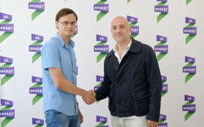Кандидат от партии ЗА ПРАВДУ Юрий Голубь в ходе дебатов обратился к избирателям: