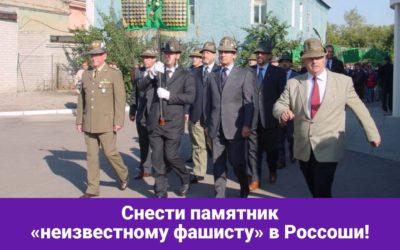 Сторонники ЗА ПРАВДУ обратились к губернатору