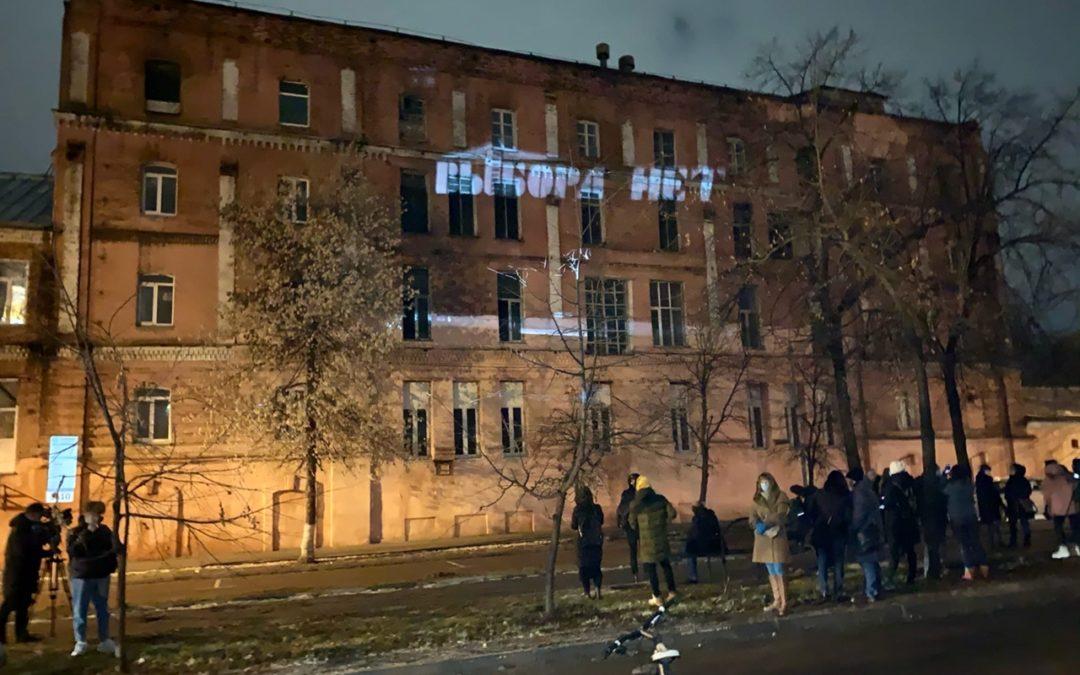 В Воронеже уничтожают культурное наследие